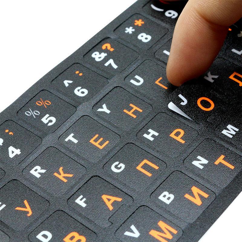 Наклейки на клавиатуру для ноутбука, красный-черный-зелёный на серебре