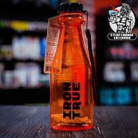 Iron True - Бутылка 550 мл Оранжевый