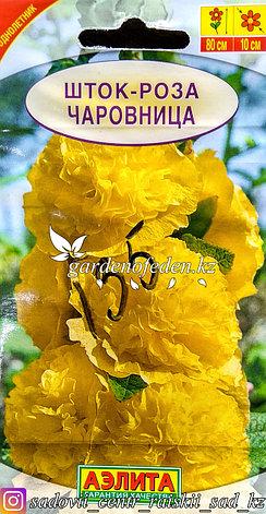 "Семена пакетированные Аэлита. Шток-роза ""Чаровница"", фото 2"