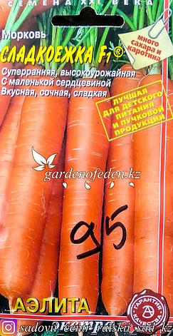 """Семена пакетированные Аэлита Экстра. Морковь """"Сладкоежка F1"""", фото 2"""