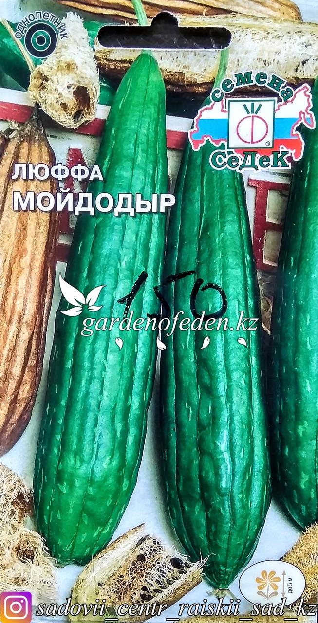 """Семена пакетированные СеДек. Люффа """"Мойдодыр"""""""