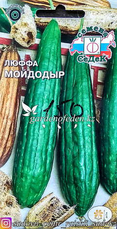 """Семена пакетированные СеДек. Люффа """"Мойдодыр"""", фото 2"""