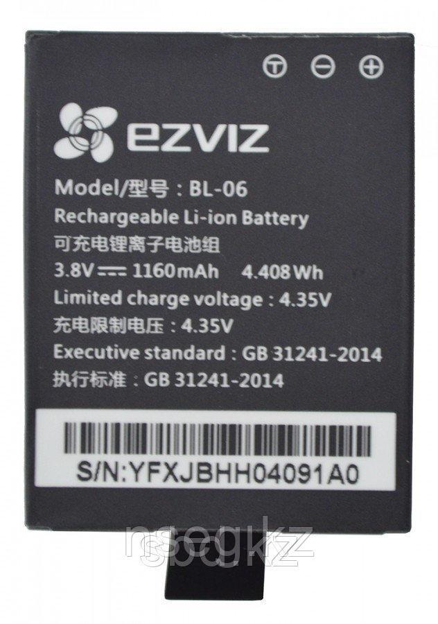 Ezviz Battery 5P