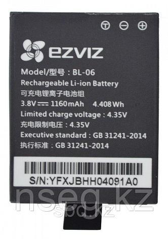 Ezviz Battery 5P, фото 2