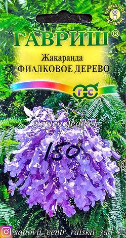 """Семена пакетированные Гавриш. Жакаранда """"Фиалковое дерево"""", фото 2"""