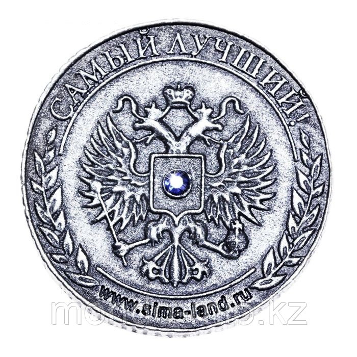 "Монета ""Сергей"", 3,2 см. - фото 4"