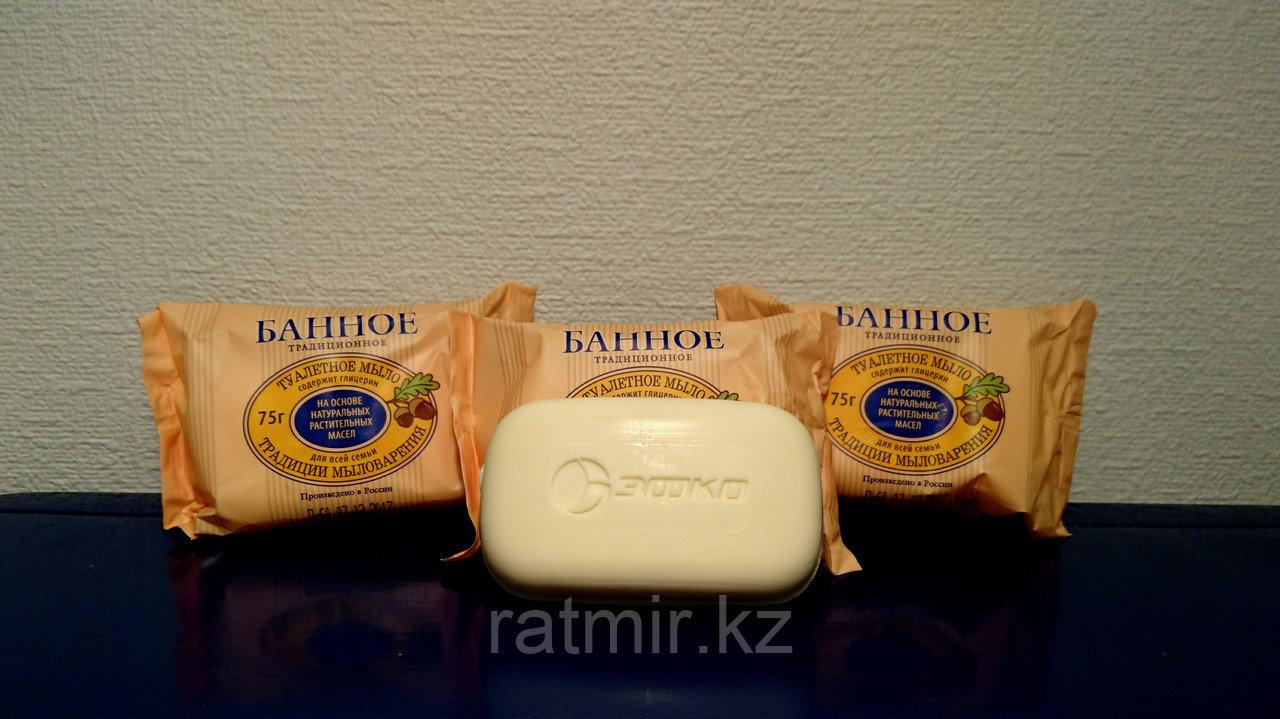 Мыло туалетное
