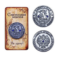 "Монета ""Александр"", 3,2 см., фото 1"