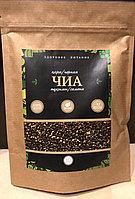 Семена чиа черные , 200 грамм