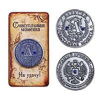 "Монета ""Алексей"", 3,2 см."
