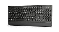 Клавиатура проводная мультимедийная Smartbuy 228
