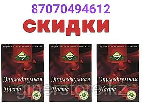 Эпимедиумная паста THEMRA, цена при покупке трёх банок, с переводом на русский язык, сертифицирован,знак  ЕАС.