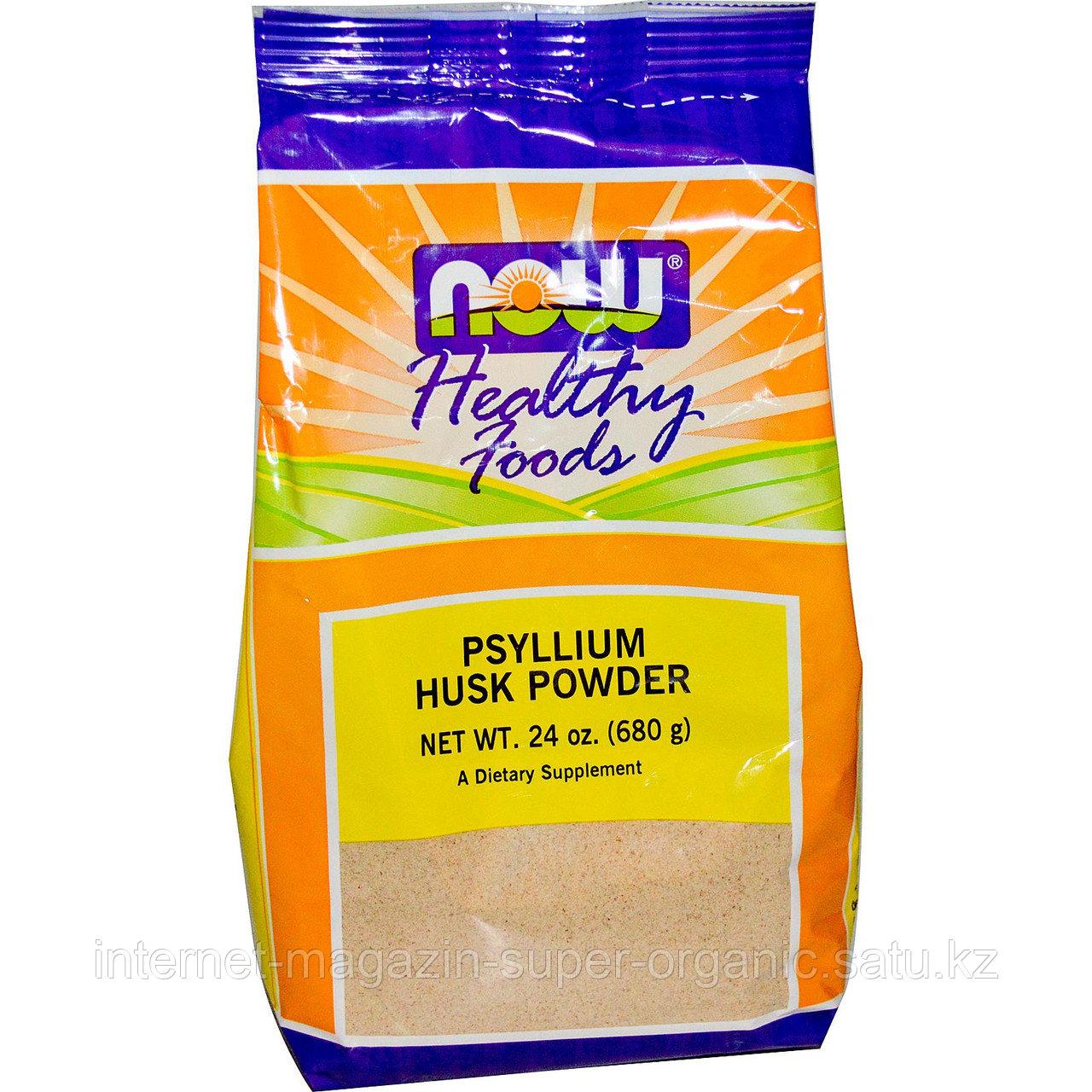 Порошок шелухи подорожника - псилиум хаск, 680 г, Psyllium husk powder