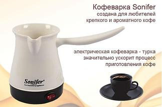 Турка электрическая Sonifer SF-3503, фото 2