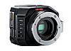 Миниатюрная камера Blackmagic Design Micro Studio Camera 4K