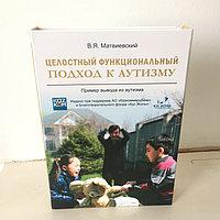 Электронная книга 1