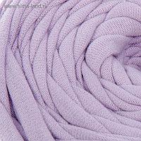 Пряжа трикотажная широкая 50м/160гр, ширина нити 7-9 мм (240 лаванда)