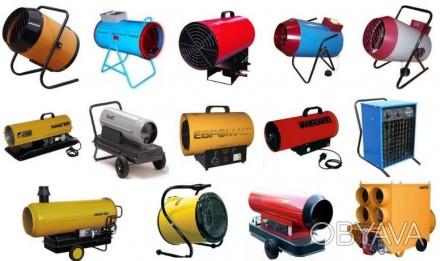 Электрические Нагреватели Теплотех