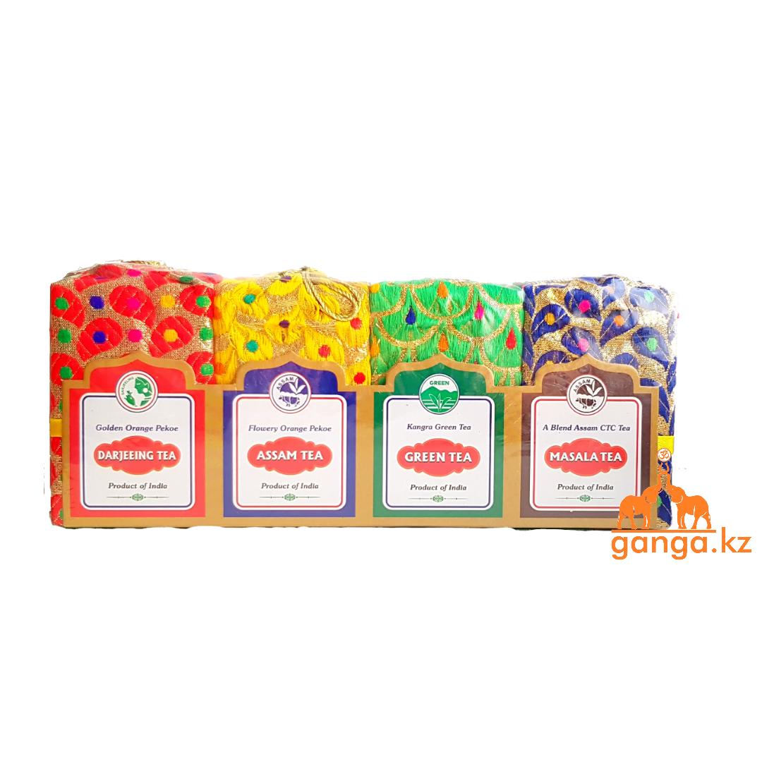 Индийский подарочный чай - Ассам, Даржилинг, Зеленый, Масала (200 г.)