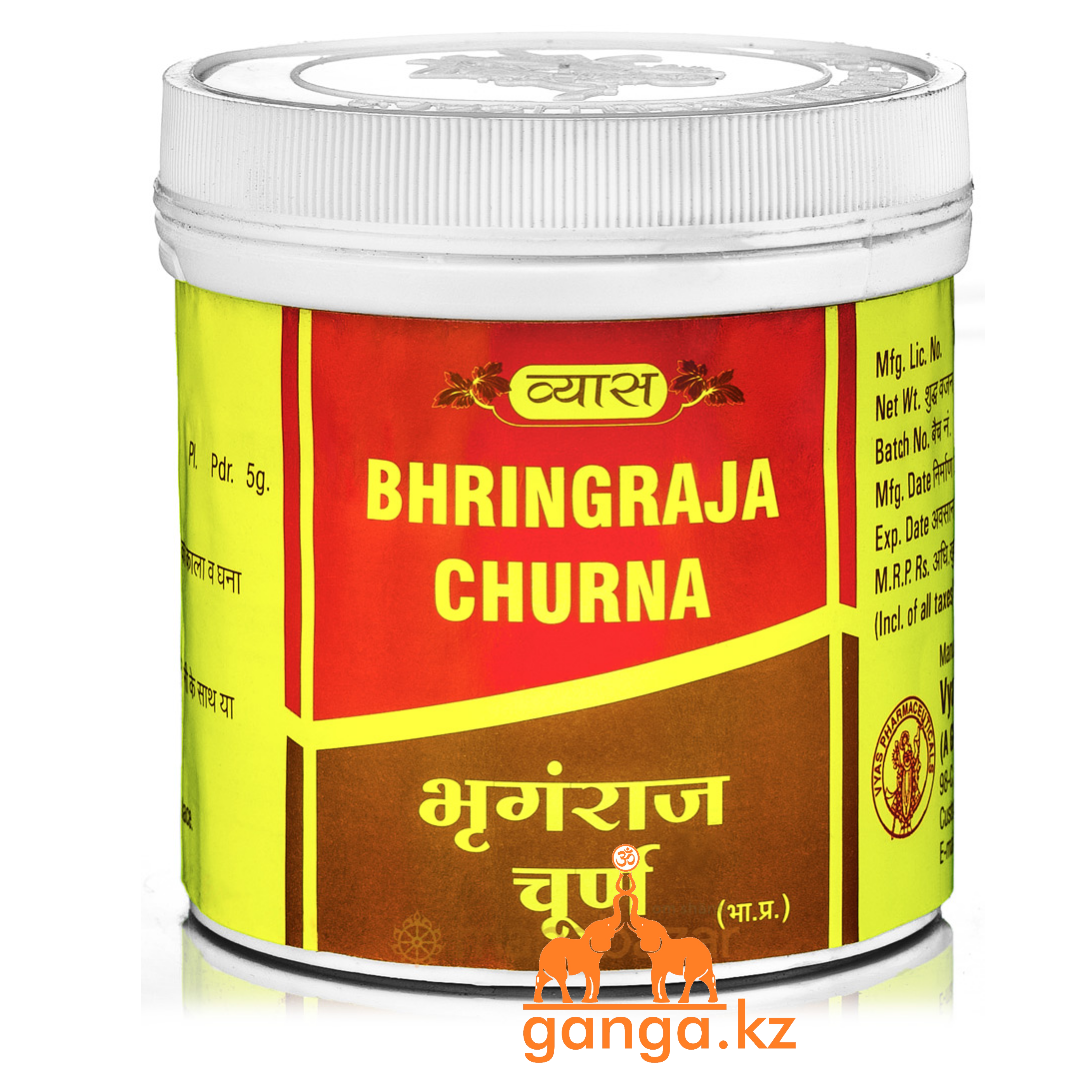 Бринградж порошок (Bhringraja Churna VYAS ), 100 г.