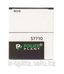 Аккумулятор PowerPlant Samsung S7710 (EB485159LA) 1700mAh