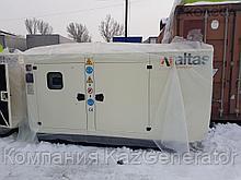 Дизельный генератор ALTAS AJ-R 150 (АВР) 120 кВт