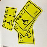 Тактильные таблички, пиктограммы, шрифт брайля., фото 2