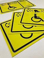 Тактильные таблички, пиктограммы, шрифт брайля., фото 1