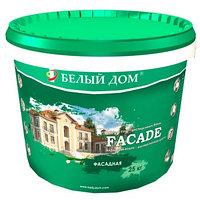 Фасадная акриловая краска Белый Дом Facade