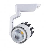 Светильник LED Track 20w Ф100*120 IP20 бел.