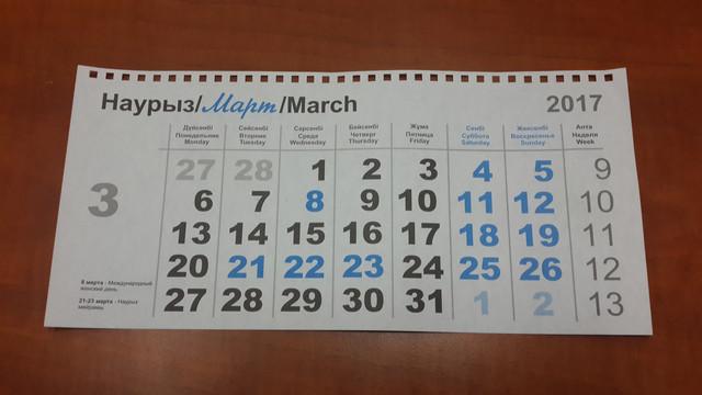 Готовые календарные блоки для квартальных календарей