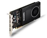 HP 1ME41AA NVIDIA Quadro P2000 5GB Graphics for Z240MT, Z440, Z640, Z840;