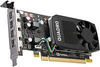 HP 1ME42AA NVIDIA Quadro P600 2GB Kit w/2 Adapters for Z240SFF/MT, Z440, Z640, Z840;