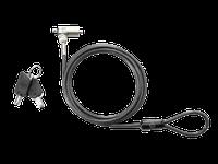 HP T0Y14AA Essential Keyed Cable Lock стальной шнур длиной 1.2 м, 2 ключа