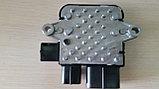 Блок управления вентилятором Outlander 2002-2006, фото 3
