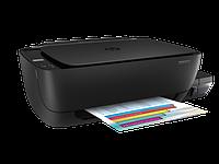 Многофункциональный струйный аппарат HP X3B09A HP DeskJet GT 5820 AiO Printer (A4)