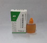 Фуфан ( жидкость от псориаза ) новый