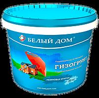 Краска резиновая Белый Дом Гизогрунт 10 кг