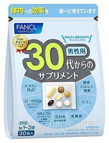 Комплекс витаминов для мужчин 30+ Fancl, курс на 30 дней