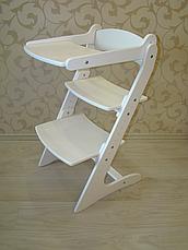 Детский растущий (регулируемый) стул. Ортопедический стул. (Белый), фото 3