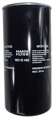Фильтр масляный WD13145 Mann Filter