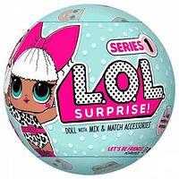 LOL Surprise - Кукла Сюрприз в шарике, 1 серия, 2 волна Оригинал