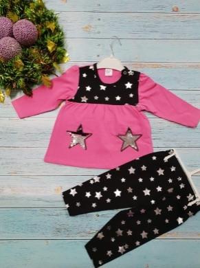 Костюм со звездочками детский розовый