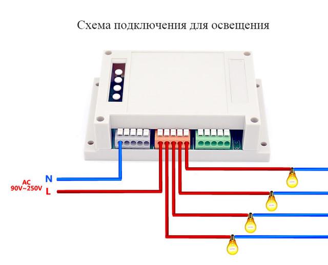 Схема подключения осветительных приборов через коммутатор SONOFF 4CH R2