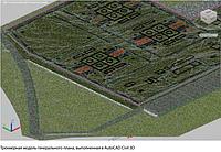 Снижение себестоимости проектирования с AutoCAD Civil 3D.