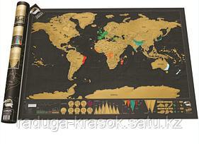 СКРЕТЧ КАРТА МИРА 30*40. Карта путешествий.