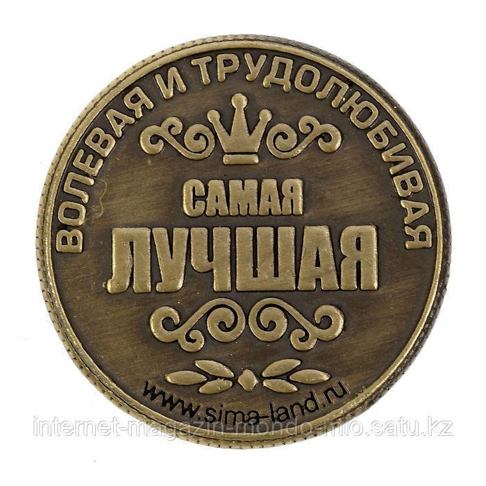 """Монета именная """"Евгения"""", 2,5 см. - фото 3"""