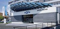 Трубопроводные системы для водо- и газоснабжения Georg Fischer