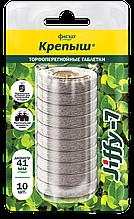 Торфяная таблетка d -41 Крепыш - Джиффи