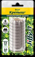Торфяная таблетка d - 33 Крепыш - Джиффи